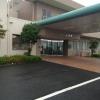 千鳥ケ丘病院