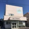 大関内科医院