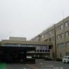 公立碓氷病院