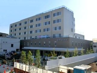 王子生協病院