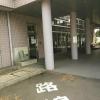 秋田労災病院
