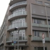 内科柴田病院