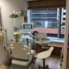 清光歯科医院