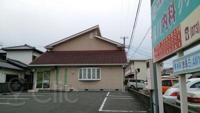 MIZ麻川クリニック