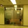 大塚歯科第3ビル診療所