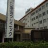 仁愛会病院