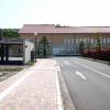島根県立こころの医療センター
