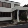 田代歯科医院