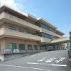 二之沢病院
