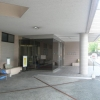 宮崎診療所