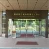 群馬県立精神医療センター