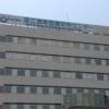 国立長寿医療研究センター