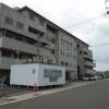 松ケ崎記念病院