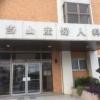 当山産婦人科医院