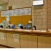 栃木県立がんセンター