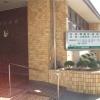 隆成会病院