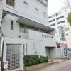 田辺泌尿器科医院