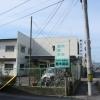 栃木中央クリニック