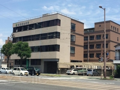 高知記念病院