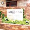 市村耳鼻咽喉科医院