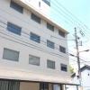 高遼会病院
