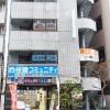 西新宿5丁目駅前眼科
