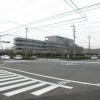 国際医療福祉大学塩谷病院
