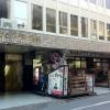 新宿駅前クリニック