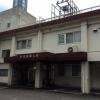 春名産婦人科医院