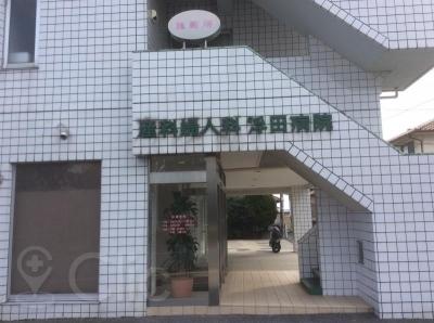 産科婦人科浮田病院