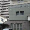 堀内科・胃腸科医院