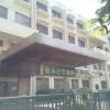 聖みどり病院