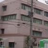 本町診療所
