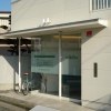 奥田歯科医院 白鷺診療所