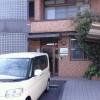 コジマ歯科医院