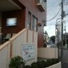 竹川胃腸科医院