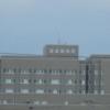 信楽園病院