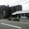 森寺歯科医院