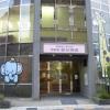 南草津野村病院