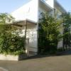 嘉村壽人歯科医院