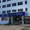弘愛会病院