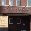 弘前愛成会病院