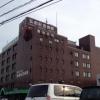 弘前記念病院