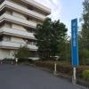 神奈川県立足柄上病院
