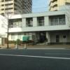 熊野眼科医院