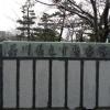 石川県立中央病院