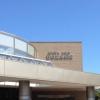 石田温泉病院