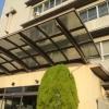 金沢聖霊総合病院
