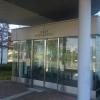 熊本県立こころの医療センター