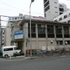 日新会病院